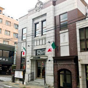 旧郡山商業銀行若松支店