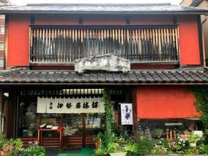 江戸時代創業の伊勢屋製菓の店舗